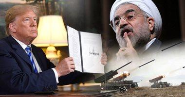 وول ستريت: الإيرانيون يدخرون الذهب لمواجهة العقوبات الاقتصادية الأمريكية