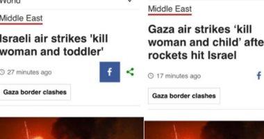 """""""BBC"""" تنحاز لإسرائيل وتحذف عنوانا حول غارات لجيش الاحتلال على قطاع غزة"""