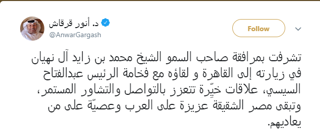 أنور قرقاش عن زيارة ولى عهد أبو ظبى للقاهرة: تبقى مصر الشقيقة عزيزة على العرب