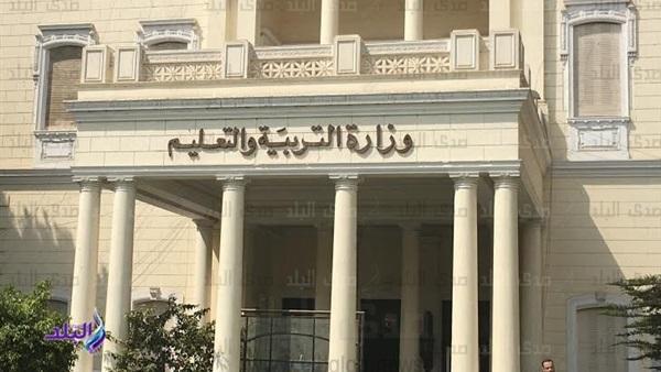 وزارة التعليم تعلن عن مسابقة جديدة للتعيين