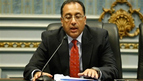 مدبولي يستعرض دور هيئة الرقابة المالية في تحقيق رؤية مصر ٢٠٣٠