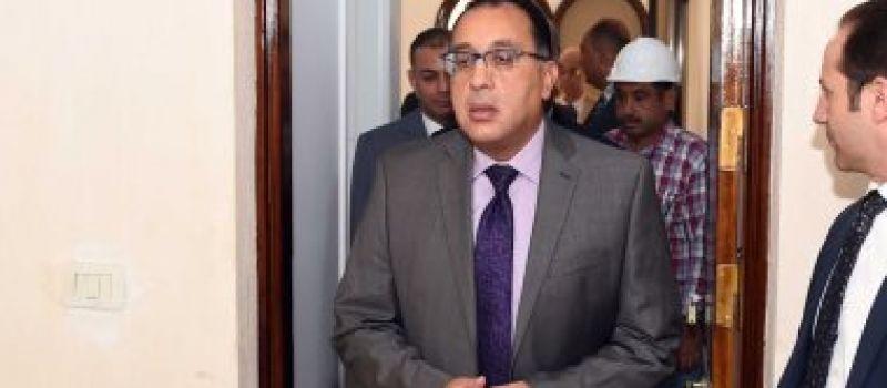 رئيس الوزراء يصل مطار الغردقة الدولى استعدادا لافتتاح المتحف