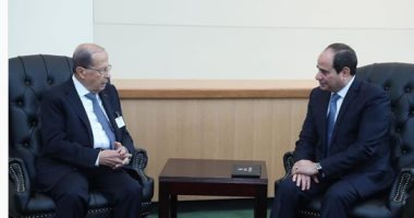 الرئيس اللبنانى ينشر صورة لقائه بالسيسى مبديا إعجابه بالتنمية الاقتصادية