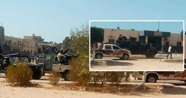 اندلاع النيران فى مقر السفارة الأمريكية بالعاصمة الليبية طرابلس