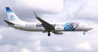 مصر للطيران تسير رحلتين لإعادة المصريين العالقين في الخارج بسبب فيروس كورونا