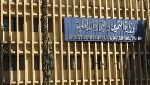 التموين تعلن خطوات تحديث البطاقة التموينية عن طريق موقع دعم مصر