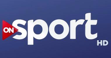 حفل جوائز الفيفا للأفضل فى 2018 على ON Sport اليوم
