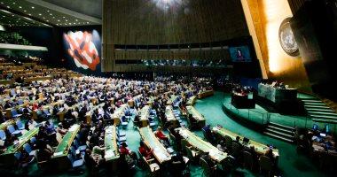 الجمعية العامة للأمم المتحدة الـ73 تعقد 5 اجتماعات الأسبوع المقبل