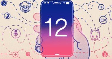 لمستخدمى أيفون.. 5 مزايا بنظام IOS 12 الجديد لم تكن متاحة من قبل