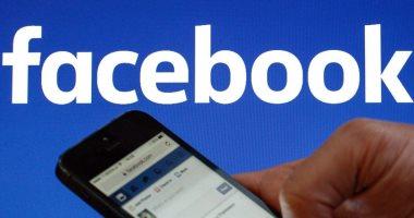 فيس بوك: خرق أمنى أثر على 50 مليون حساب عبر العالم