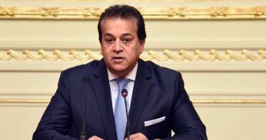 وزير التعليم العالى يعتمد نتيجة تنسيق الشهادات العربية و1220طالبا استنفذوا الرغبات