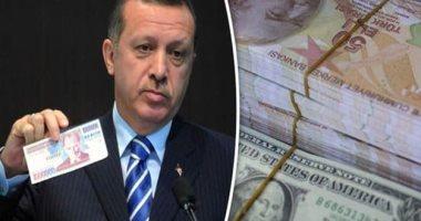 أكبر وأقدم شركة تغليف تركية تعلن إفلاسها بسبب انهيار الاقتصاد التركى