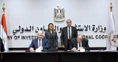 """الحكومة توقع اتفاقا مع """"الدولية الإسلامية"""" لتوفير سلع لـ67 مليون مواطن بمليار دولار"""