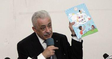 وزير التعليم: تدريس كتاب الباقة فى مدارس اللغات بالإنجليزية وخلاف ذلك خطأ