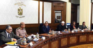 رئيس الوزراء يشهد توقيع بروتوكول بين الإسكان والعربية للتصنيع فى مشروعات المياه والصرف