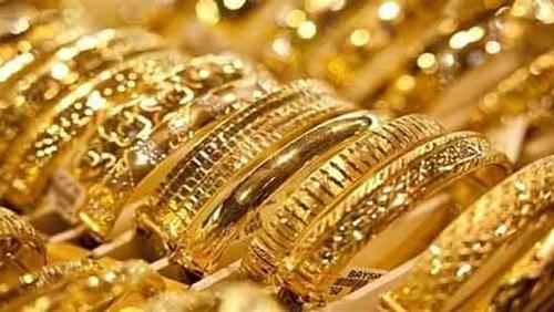 أسعار الذهب اليوم الجمعة 21 سبتمبر