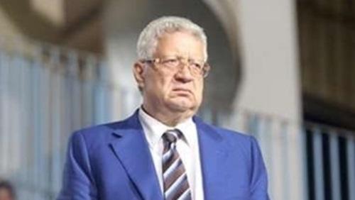 مرتضى منصور يعقد اجتماعا طارئا لمجلس الزمالك.. غدا