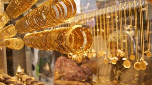أسعار الذهب اليوم 17 /9 /2018.. وعيار 21 يسجل 602 جنيه