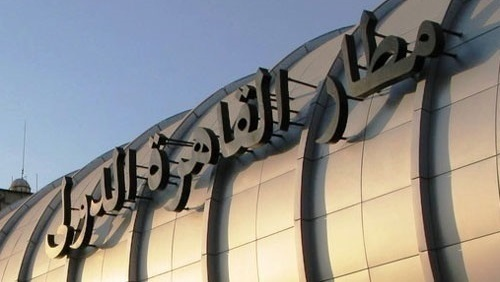 لجنة عليا للتفتيش على صالات السفر والوصول بمطار القاهرة