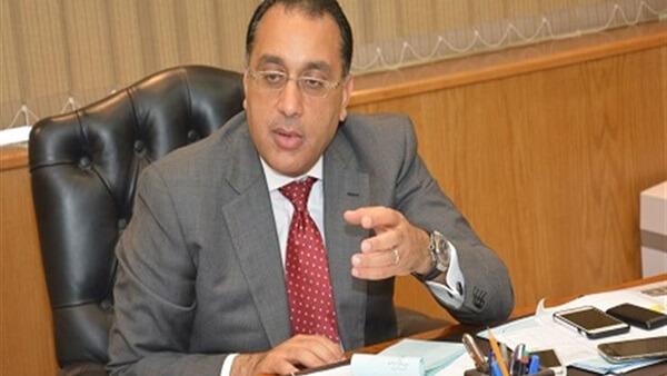 رئيس الوزراء يصدر قرارا بإنشاء جامعة الوادي الجديد