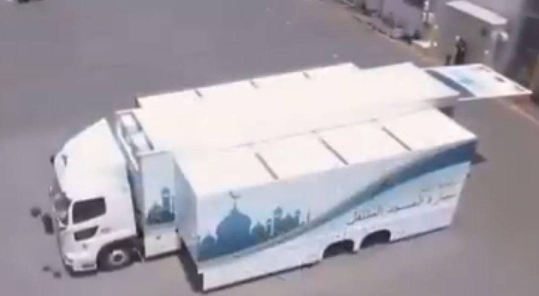 نشطاء يتداولون فيديو لمساجد متنقلة صممتها اليابان لتوفير مصليات لزوارها المسلمين خلال الاولمبياد التي ستقام في 2020