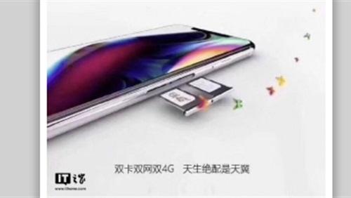 تأكيدات صينية: أجهزة آي فون ستكون مزدوجة الشريحة
