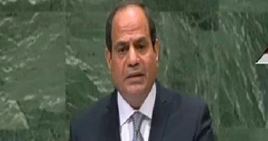 الرئيس السيسى: علينا الاعتراف بأن هناك خللا يعترى أداء المنظمة الدولية