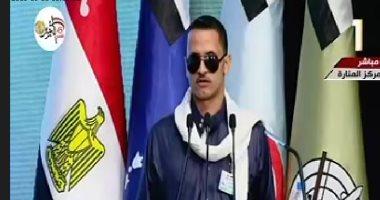 شاهد.. البطل محمود محمد مبارك يوجه رسالة مؤثرة للمصريين