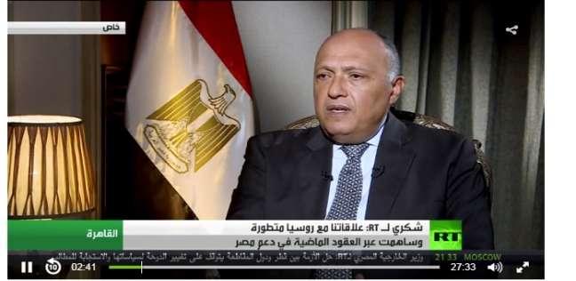 وزير الخارجية: 6.5 مليار دولار حجم التبادل التجاري بين مصر وروسيا (فيديو)