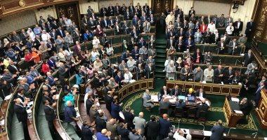 """البرلمان بوافق على التعامل مع """" الصنايعية """" بالدفع غير النقدي"""