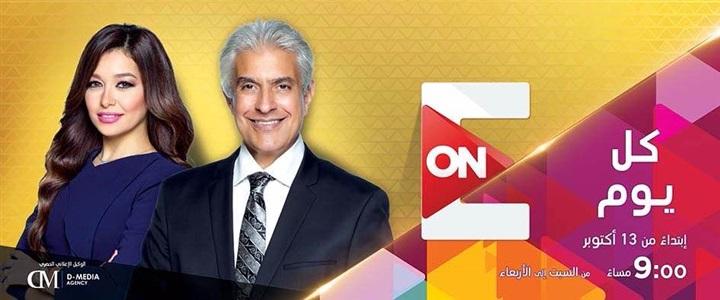 موعد ظهور وائل الإبراشي على شاشة «ON E»