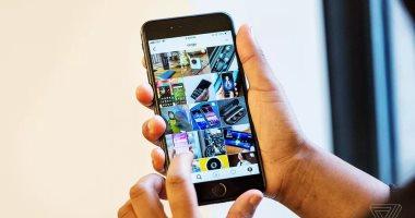 تطبيق جديد يخطط لعطلتك القادمة بناء على صور إنستجرام