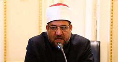 وزير الأوقاف: منتدى شباب العالم دعم لدور مصر الرائد فى ترسيخ أسس الحوار