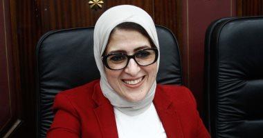 وزيرة الصحة تزور أسيوط غدا لمتابعة تكليفات مدبولي