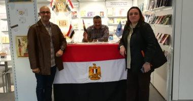 استعدادات هيئة الكتاب لتمثيل مصر فى معرض فرانكفورت بألمانيا