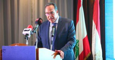 لبنان تحتل المركز الـ13 من بين الدول المستثمرة فى مصر