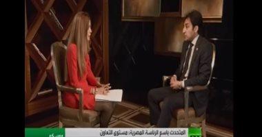 """متحدث الرئاسة: نرفض استغلال قضية """"خاشقجى"""" سياسيًا.. وندعم الموقف السعودى"""