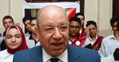 رئيس مجلس الدولة يطلب من وزير التعليم إضافة التربية القانونية للمناهج