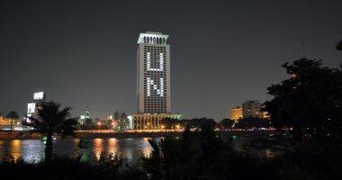 احتفالا بيوم الأمم المتحدة مبنى وزارة الخارجية يتزين بحروف U N