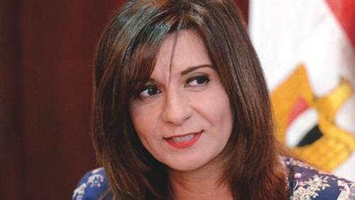 وزيرة الهجرة تكشف حقيقة فرض ضرائب جديدة على المصريين بالخارج