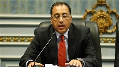 رئيس الوزراء يغادر إلى أديس أبابا للمشاركة فى قمة الاتحاد الأفريقى