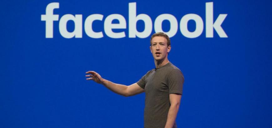 شركة فيس بوك تخطط  لشراء شركة أمنية خوفا من الاختراق