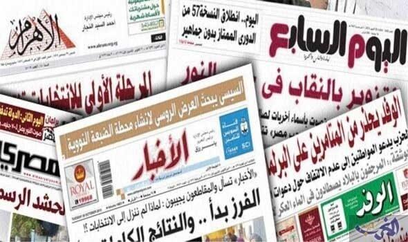 مقتطفات من مقالات كبار كتاب الصحف ليوم الثلاثاء 2 أكتوبر