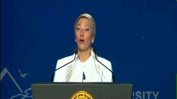 وزيرة البيئة: مصر تعمل على ملف مواجهة التغير المناخى منذ 10 سنوات
