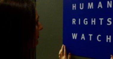 السعودية: تقارير العفو الدولية وهيومن رايتس بشأن التعذيب مختلقة وغير صحيحة