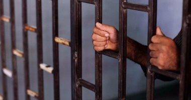 """حبس مٌدرسة ابتزت عربى الجنسية بفيديوهات جنسية له على """"فيس بوك"""""""