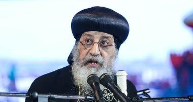 البابا تواضروس: النيل يجمعنا وسبب وحدتنا التى لن يستطيع أحد الاقتراب منها