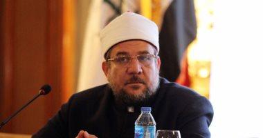 وزير الأوقاف: زياراتنا لسيناء تؤكد كذب ادعاءات الإرهابيين بأنها غير آمنة