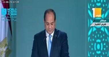 توصيات الرئيس: تدريب 10 آلاف شاب مصر وأفريقى كمطورى تطبيقات إليكترونية