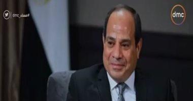 السيسى: الشعب المصرى كان مستعداً لتحمل تكلفة التطوير والتقدم